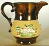 Copper Luster Cream Pitcher - Product Image